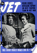 30 июн 1966
