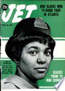 30 апр 1970