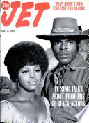 13 фев 1969