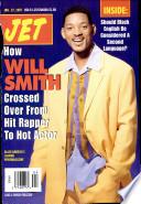 27 янв 1997