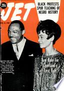 15 фев 1968