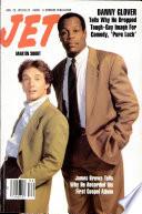 26 авг 1991