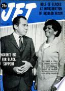 6 фев 1969