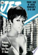 21 мар 1968
