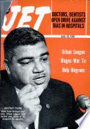 18 авг 1966