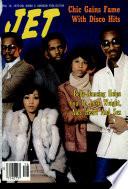 19 апр 1979