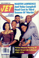 12 дек 1994