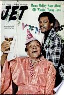 3 янв 1974