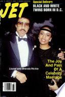 15 авг 1988