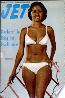 29 мар 1973