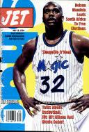 16 май 1994