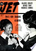 23 июл 1970