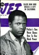 30 янв 1969