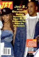 31 май 2004