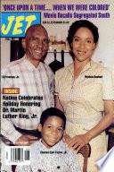 5 фев 1996