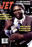 24 фев 1986