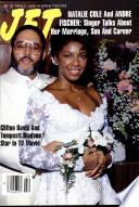 16 окт 1989