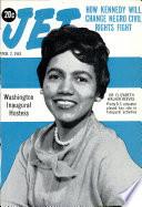 2 фев 1961