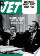 4 апр 1968