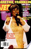 18 май 1998