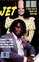 28 июл 1986