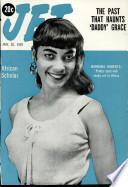 30 янв 1958