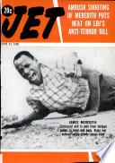 23 июн 1966