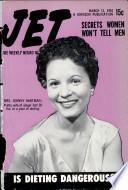 11 мар 1954