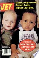 24 июл 1995