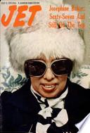5 июл 1973