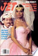 22 авг 1988