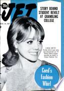 16 ноя 1967