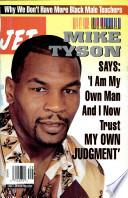 17 июл 1995