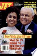 9 май 1994