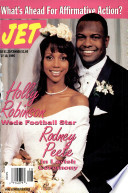 10 июл 1995