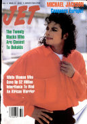 8 авг 1988