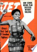 28 мар 1968