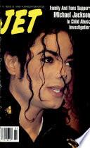 13 сен 1993