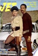 24 апр 1975