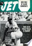 5 сен 1968