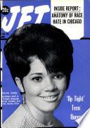 25 авг 1966