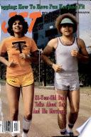 29 мар 1979
