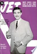 14 ноя 1963