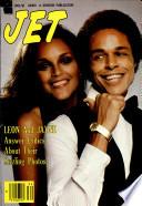 20 авг 1981