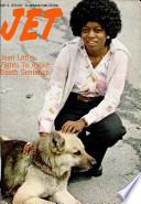 8 май 1975