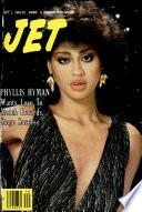 1 окт 1981