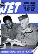 11 авг 1966