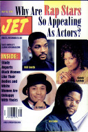 31 июл 1995