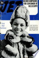 31 окт 1963