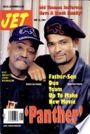 22 май 1995